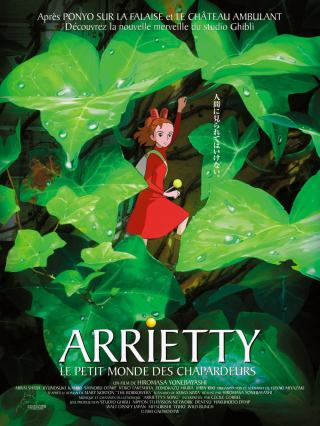 Arrietty_le_petit_monde_des_chapardeurs